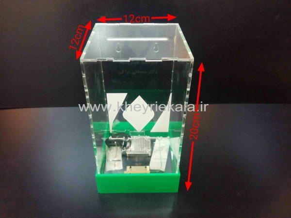 11319 2228 600x450 - باکس شیشه ای