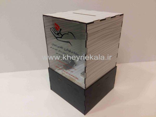 www.kheyriekala.ir 102 600x450 - ساخت قلک