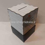 www.kheyriekala.ir 103 185x185 - ساخت قلک