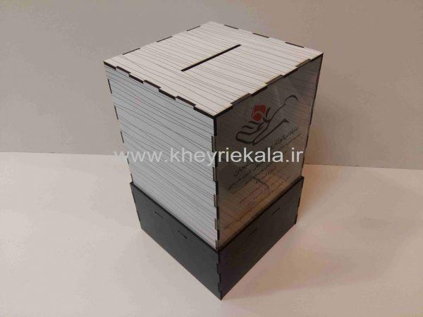 www.kheyriekala.ir 103 600x450 - ساخت قلک