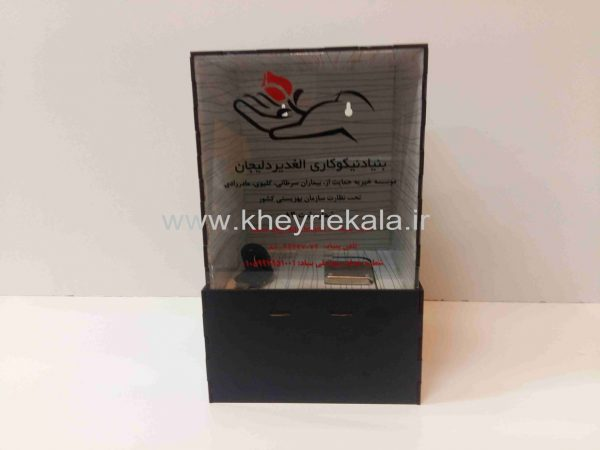 www.kheyriekala.ir 105 600x450 - ساخت قلک