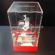 www.kheyriekala.ir 24 185x185 - باکس شیشه ای