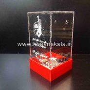www.kheyriekala.ir 26 185x185 - باکس شیشه ای