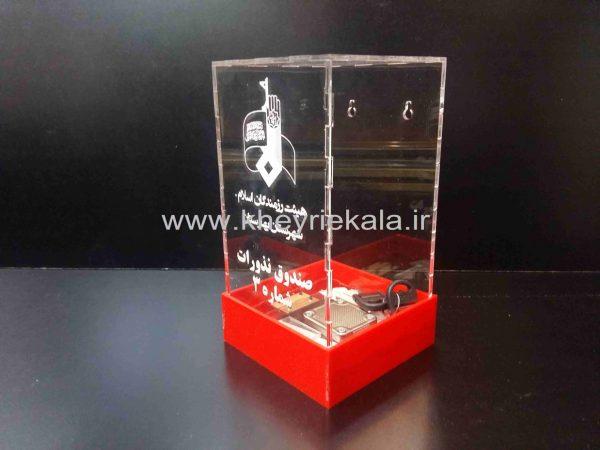 www.kheyriekala.ir 26 600x450 - باکس شیشه ای