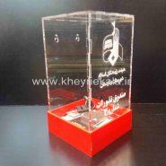 www.kheyriekala.ir 28 185x185 - باکس شیشه ای