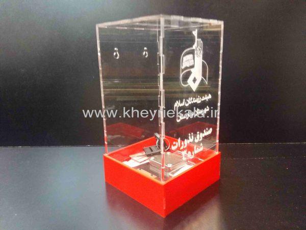www.kheyriekala.ir 28 600x450 - باکس شیشه ای
