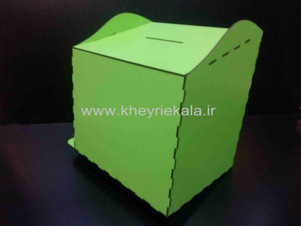 www.kheyriekala.ir 320 600x450 - باکس انتقادات و پیشنهادات