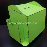 www.kheyriekala.ir 321 185x185 - باکس انتقادات و پیشنهادات