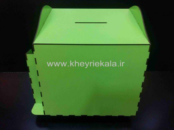 www.kheyriekala.ir 322 600x450 - باکس انتقادات و پیشنهادات