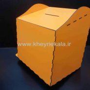 www.kheyriekala.ir 326 185x185 - باکس انتقادات و پیشنهادات
