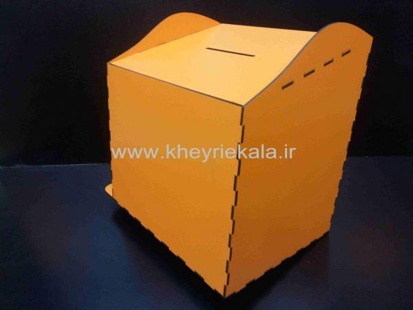 www.kheyriekala.ir 326 600x450 - باکس انتقادات و پیشنهادات