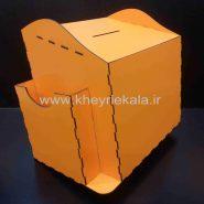 www.kheyriekala.ir 327 185x185 - باکس انتقادات و پیشنهادات