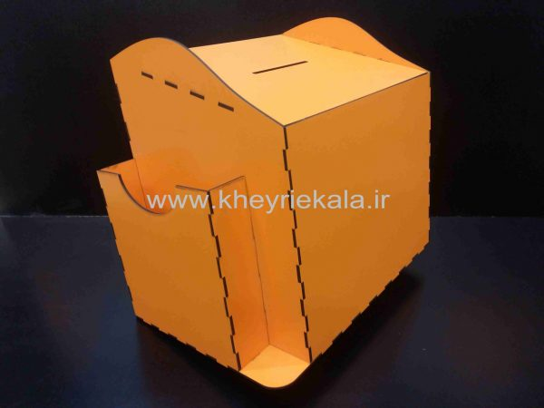 www.kheyriekala.ir 327 600x450 - باکس انتقادات و پیشنهادات
