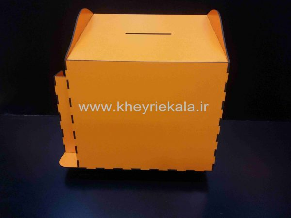 www.kheyriekala.ir 328 600x450 - باکس انتقادات و پیشنهادات