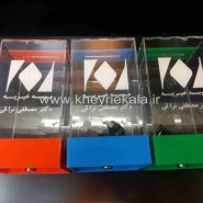 www.kheyriekala.ir 35 185x185 - باکس شیشه ای