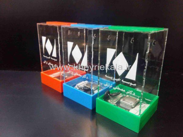 www.kheyriekala.ir 38 600x450 - باکس شیشه ای
