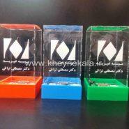 www.kheyriekala.ir 39 185x185 - باکس شیشه ای