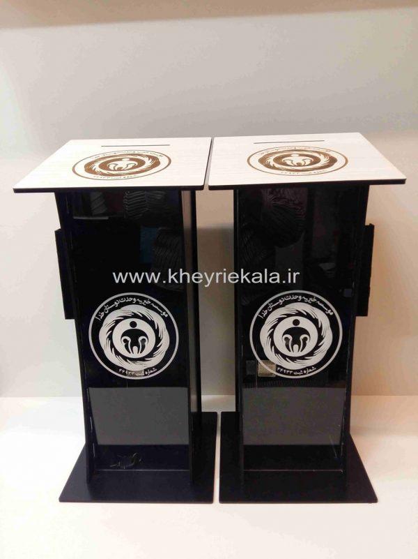 www.kheyriekala.ir 393 600x801 - باکس ایستاده