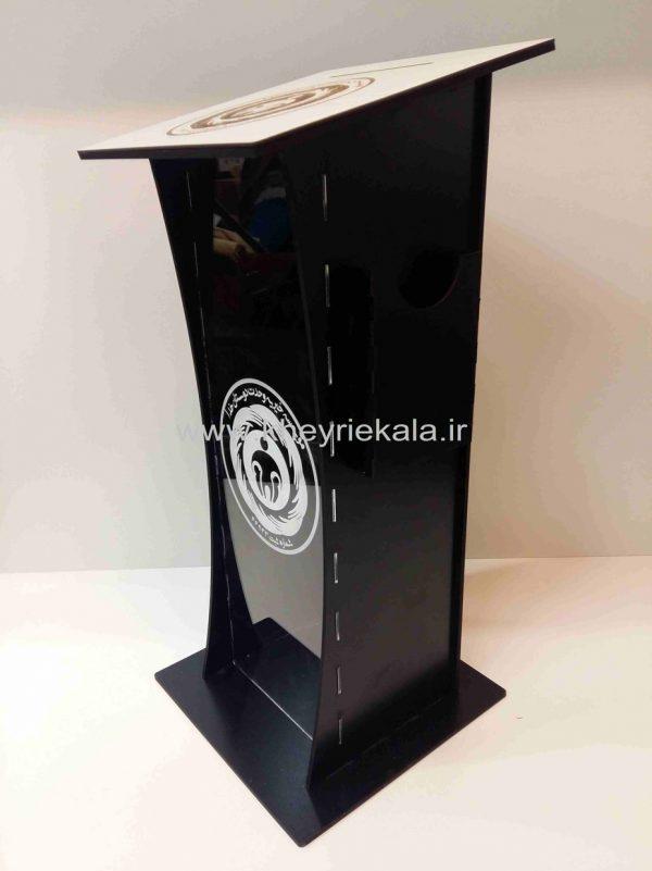 www.kheyriekala.ir 396 600x801 - باکس ایستاده