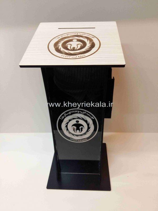www.kheyriekala.ir 397 600x801 - باکس ایستاده