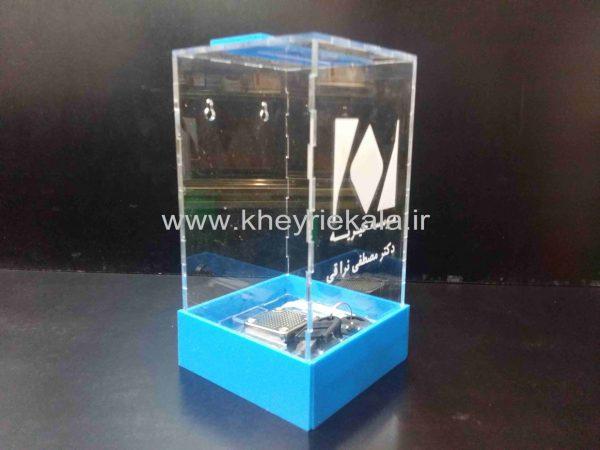 www.kheyriekala.ir 41 600x450 - باکس شیشه ای