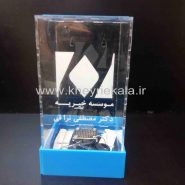 www.kheyriekala.ir 44 185x185 - باکس شیشه ای