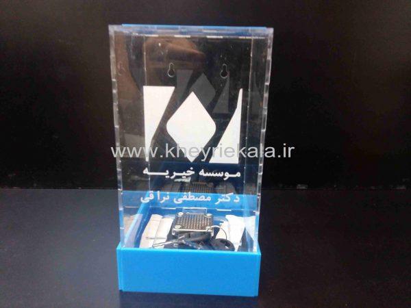 www.kheyriekala.ir 44 600x450 - باکس شیشه ای