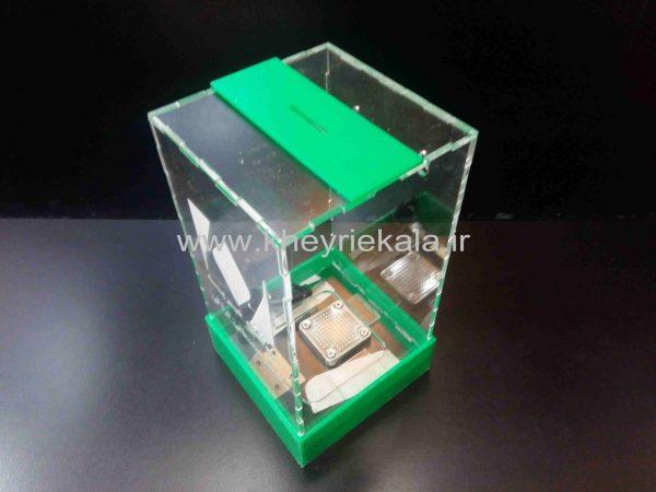 www.kheyriekala.ir 45 600x450 - باکس شیشه ای