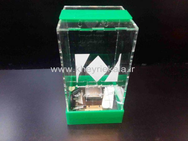 www.kheyriekala.ir 49 600x450 - باکس شیشه ای