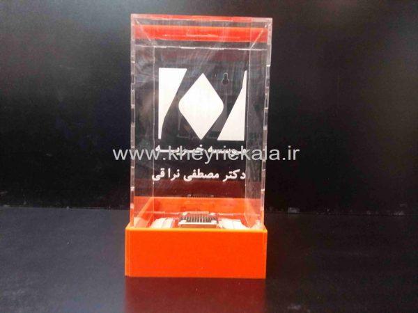 www.kheyriekala.ir 55 600x450 - باکس شیشه ای
