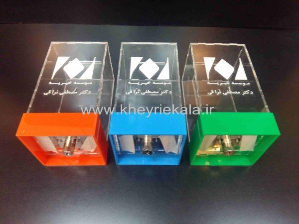 www.kheyriekala.ir 57 600x450 - باکس شیشه ای