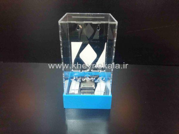 www.kheyriekala.ir 64 600x450 - باکس شیشه ای