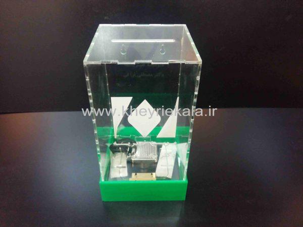 www.kheyriekala.ir 67 600x450 - باکس شیشه ای