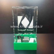 www.kheyriekala.ir 68 185x185 - باکس شیشه ای