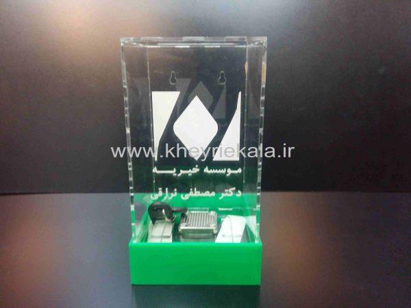 www.kheyriekala.ir 68 600x450 - باکس شیشه ای