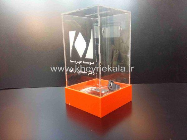 www.kheyriekala.ir 69 600x450 - باکس شیشه ای