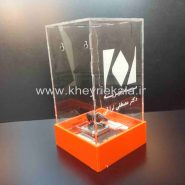 www.kheyriekala.ir 70 185x185 - باکس شیشه ای