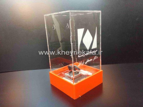 www.kheyriekala.ir 70 600x450 - باکس شیشه ای