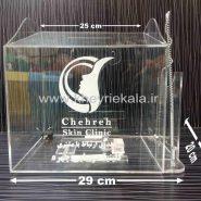 BOX ENTEGHADAT SHAFAF 185x185 - صندوق انتقادات و پیشنهادات