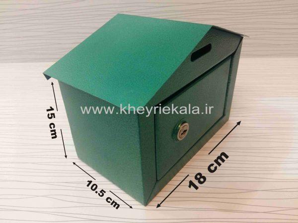 GHOLAK AHANI 600x450 - قلک فلزی