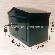 GOLAK BOZORG 185x185 - فروش صندوق آهنی