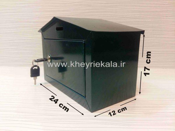 GOLAK BOZORG 600x450 - فروش صندوق آهنی