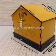 SANDOGH CHOOBI 185x185 - فروش صندوق صدقات