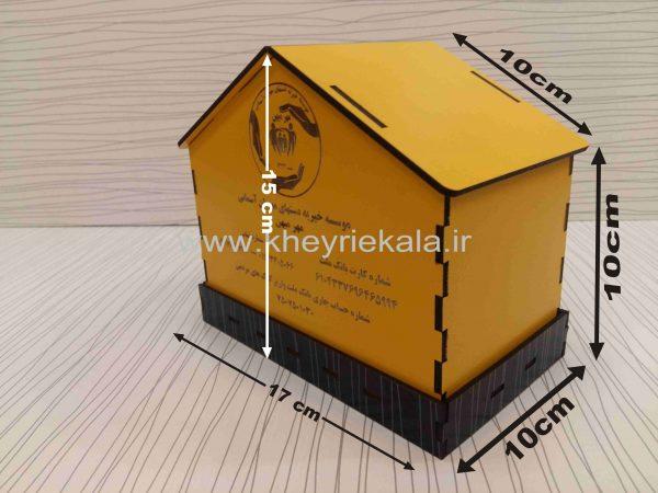 SANDOGH CHOOBI 600x450 - فروش صندوق صدقات