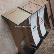 www.kheyriekala.ir 1010 185x185 - باکس شیشه ای ایستاده