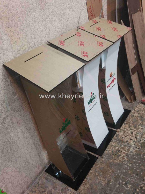 www.kheyriekala.ir 1010 600x800 - باکس شیشه ای ایستاده