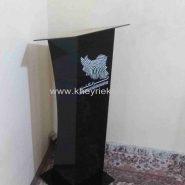 www.kheyriekala.ir 1026 185x185 - تریبون سخنرانی