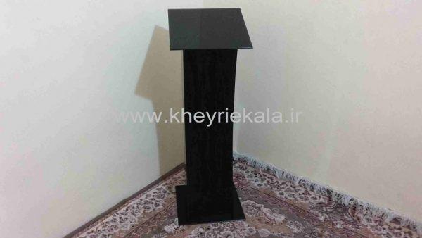 www.kheyriekala.ir 1119 600x338 - تریبون سخنرانی