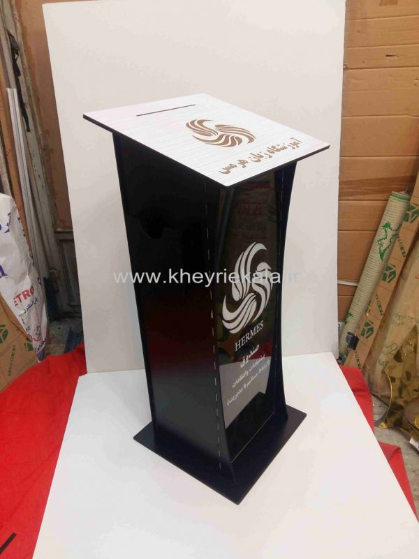 www.kheyriekala.ir 138 600x801 - صندوق ایستاده انتقادات