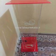 www.kheyriekala.ir 271 185x185 - باکس شیشه ای ایستاده